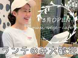 musi-vege+cafe 洛北阪急スクエア店