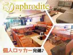 Aphrodite-アフロディーテ-