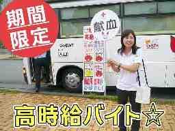 兵庫県赤十字血液センター ミント神戸15献血ルーム