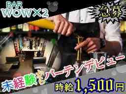 Bar WOW×2