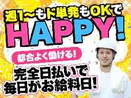 株式会社ATOM熊本