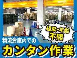 トラストワン株式会社 大阪営業所