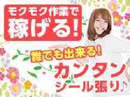 オール・フォア沖縄株式会社