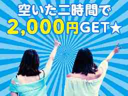 ASA 松戸八ヶ崎
