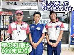 フタバ興産株式会社