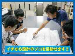 株式会社 東朋エンジニアリング