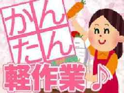 センコン・デルタ 仙台中央支店