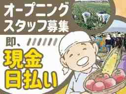 株式会社菜果野アグリ福岡 佐賀営業所