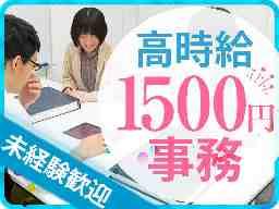 三井共同建設コンサルタント株式会社