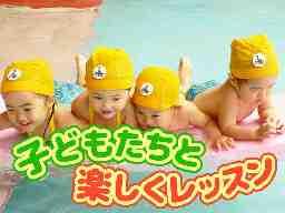 番田温水プール
