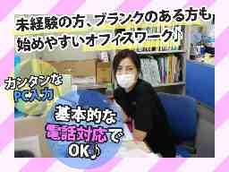 株式会社岡本製作所