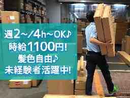 株式会社岡田製作所