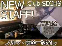 Club SECHS