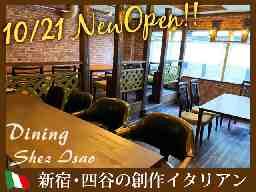 Dining Chez Isao