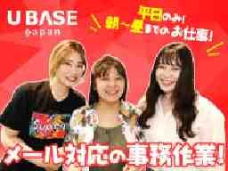 株式会社UBASE Japan