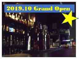 Cafe&Bar Orion