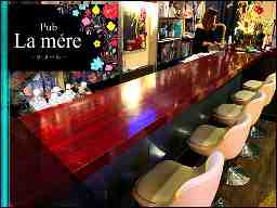 Pub La mere ガールズパブ ラ・メール
