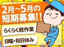 NSジャパン株式会社