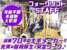 株式会社トーモク 大阪工場