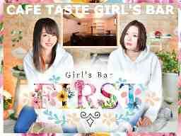 Girl's Bar FIRST(ファースト)