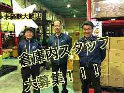 ジャパン流通プランニング