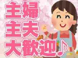 武蔵野梱包 仙台事務所