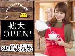Tea park moremore