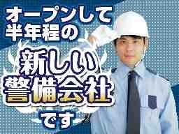 株式会社sho's company