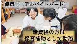 上本町げんき学園
