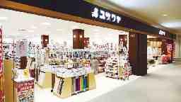 ユザワヤ商事株式会社 多摩センター店