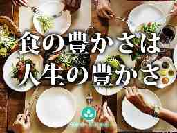 エヌフード株式会社 ナチュラリー西神中央レストラン
