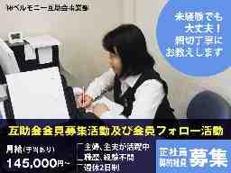 ベルモニー西讃 丸亀店