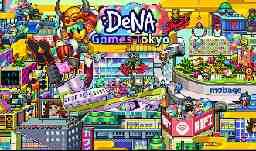 株式会社DeNA Games Tokyo