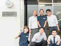 富士酸素工業 株式会社