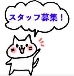 株式会社黒たまごジャパン