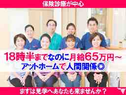 車通勤OK|医)白南風会 ぽなKids&Family歯科クリニック