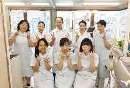 医療法人社団 健志会 安喰歯科医院