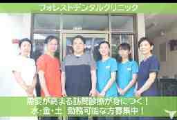 森村歯科医院