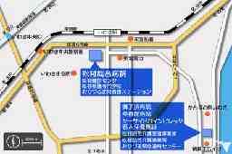 公益財団法人磐城済世会 松村総合病院