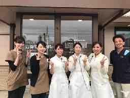 医療法人 敬清会 公園通り歯科(ホワイトエッセンス山陽小野田院)