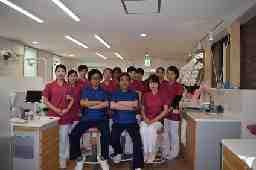 恵幸堂歯科医院