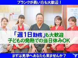 医療法人社団千寿会 千秋歯科医院