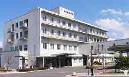 済生会川俣病院