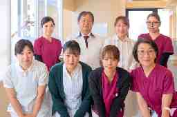 医療法人社団わたなべ歯科医院(東京都八王子市めじろ台