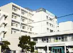 医療法人相生会 にしくまもと病院
