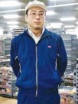 ヒタチ株式会社 富山ハブセンター