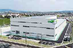 株式会社ダイセーエクスプレスシステム 京都ハブセンター
