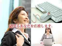 株式会社山陽テクノサービス(e-仕事のサンテク)