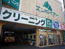 エンパイアー幌北店