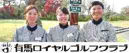 兵庫開発株式会社
